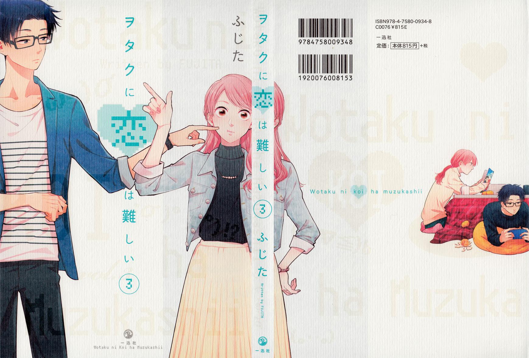 Wotaku Ni Koi Wa Muzukashii 14 Read Wotaku Ni Koi Wa Muzukashii