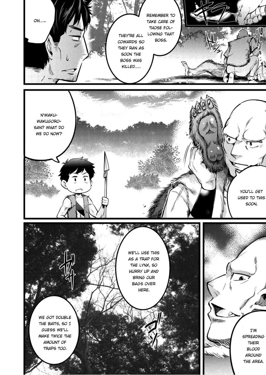 Chapter 21.1   Isekai ni Tensei Shitara Zenra ni Sareta